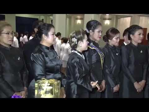 Yingying A-tupho Love the Princess of Thailand 🇹🇭 เข้าเฝ้าสมเด็จพระเทพฯ จากชาวไทยในยุโรป