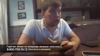 видео Софосбувир и Даклатасвир