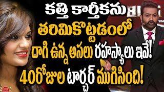 shocking reasons behind kathi karthikas elimination from bigg boss telugu show biggboss updates