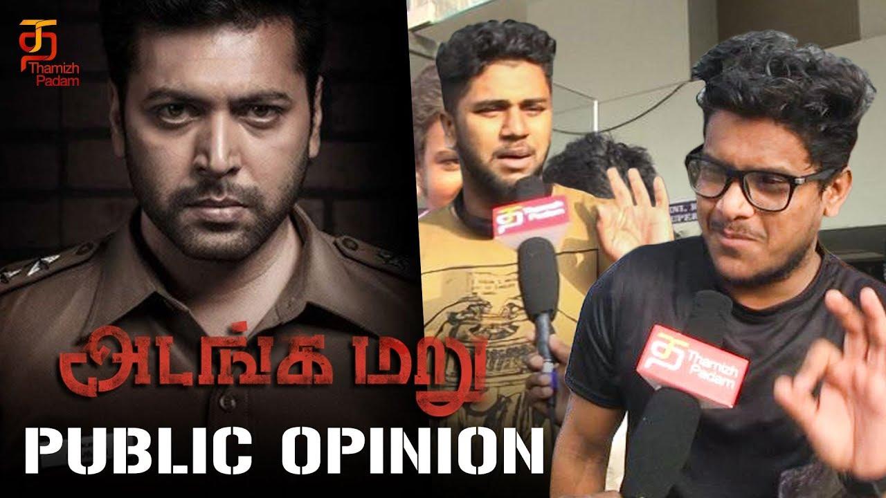 Adangamaru Public Opinion | Jayam Ravi | Raashi Khanna