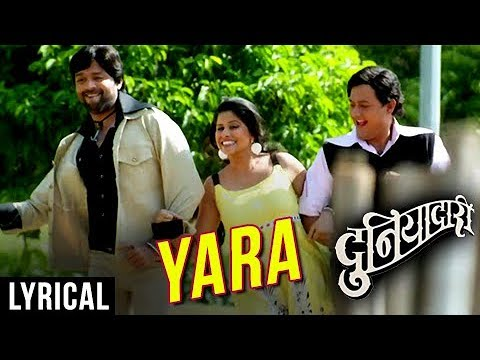 Yara Yara Full Marathi Song | Lyrical | Duniyadari Marathi Movie | Ankush Chaudhari, Swapnil Joshi
