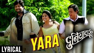 Yara Yara Full Marathi Song   Lyrical   Duniyadari Marathi Movie   Ankush Chaudhari, Swapnil Joshi