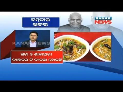 Damdar Khabar: Preparation In Final Stage For President Kovind's Odisha Visit