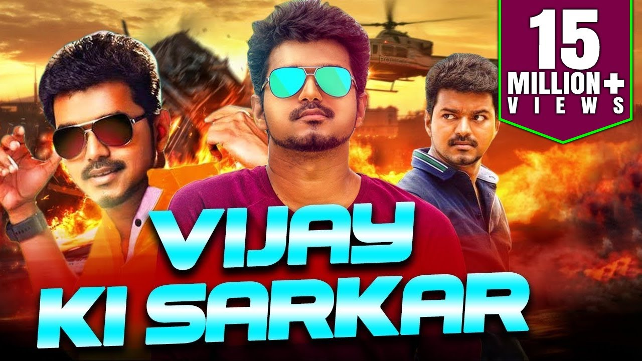 Vijay Ki Sarkar 2019 South Indian Movies Dubbed In Hindi -1333
