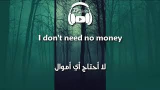 Cheap Thrills - Sia مترجمة عربي
