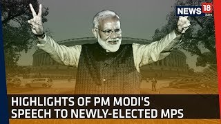 PM Modi& 39 s Advice to New MPs At Central Hall of Parliament