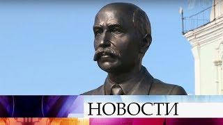 В Туле в День оружейника открыли бюст выдающегося конструктора Федора Токарева.
