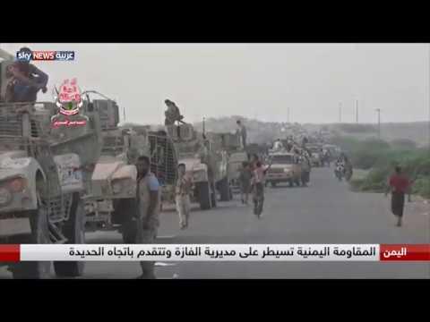 المقاومة اليمنية تسيطر على 50% من مديرية التحيتا بالساحل الغربي  - نشر قبل 1 ساعة
