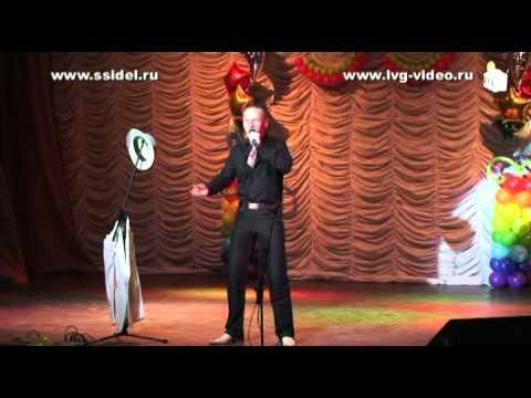 Сергей Сидель-Ты такая весенняя