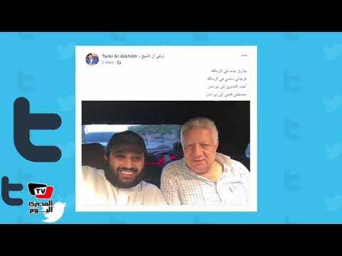 #طارق_حامد يتصدر تويتر وتركي آل الشيخ يعلن استمراره في الزمالك  - 22:21-2018 / 7 / 12