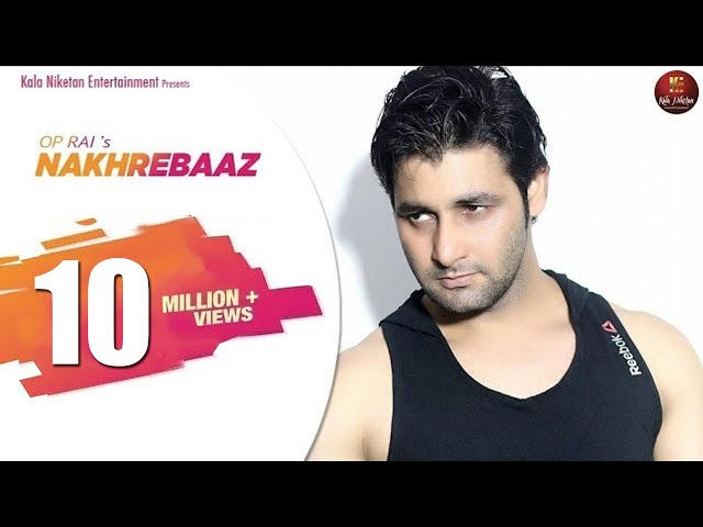 NAKHREBAAZ नख़रेबाज़ | Haryanvi DJ Song 2018 | Vijay Varma | Jaishree Nagriwal | kala Niketan
