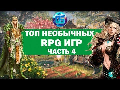 Топ Необычных RPG Игр, о которых вы могли не слышать   Часть 4