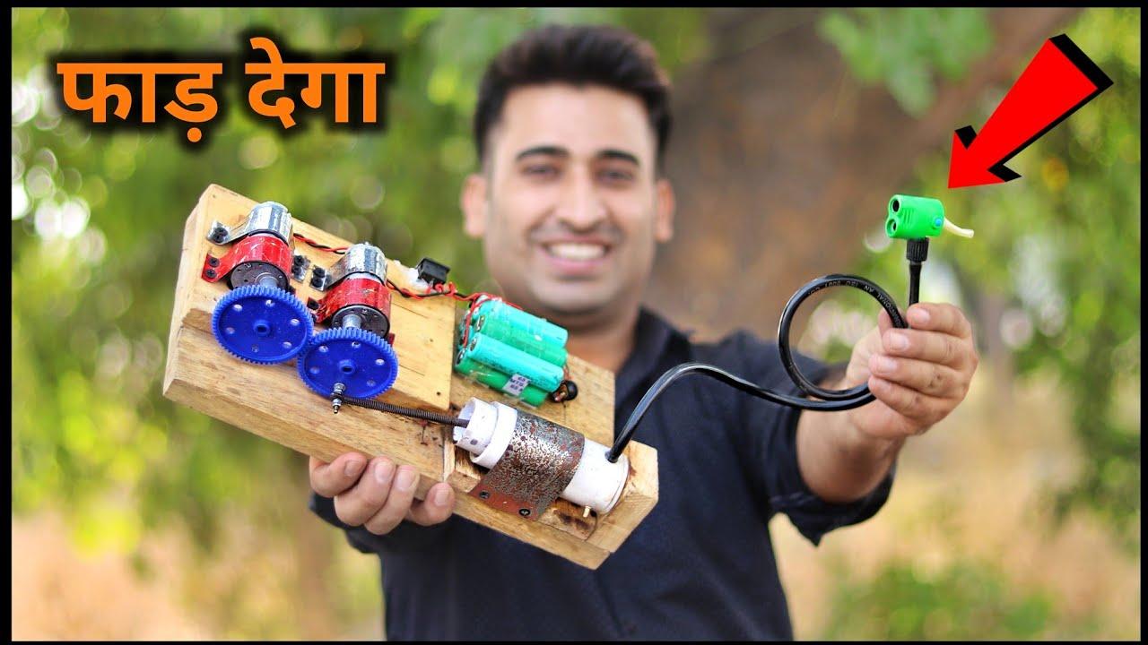ऐसा जुगाड़ Pump नही देखा होगा || How To Make Electric Air Pump || Cycle Pump