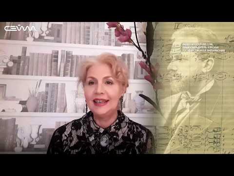 """""""Чайковский - навсегда"""": онлайн-проект Курской филармонии к юбилею композитора."""