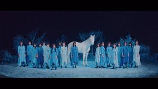 日向坂46 『青春の馬』