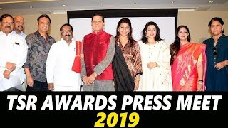 TSR National Film Awards 2019 Press Meet || Meena, Nagma, Paruchuri Gopalakrishna || Silver Screen