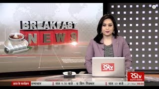 English News Bulletin – Mar 21, 2018 (8 am)