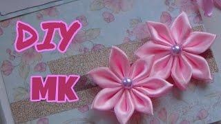 Цветок канзаши из атласной ленты 5 см, МК / D.I.Y. Kanzashi flower