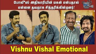 vishnu-vishal-get-very-emotinal-at-press-meet-hindu-talkies