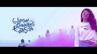 kaamukan-song-pranayameenukalude-kadal-shani-zain-choreography-dynamic-heroes