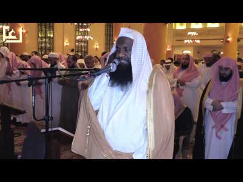 تراويح الليلة الثالثة والعشرين برواية شعبة عن عاصم . رمضان 1438 هـ للشيخ عادل الكلباني