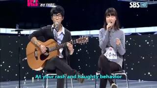 Akdong Musician [Don't Cross Your Leg] english sub