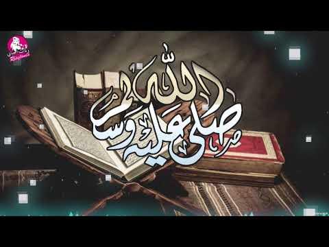 5-●أحلى-رنة-اسلامية-للهاتف-2019-||-مع-روابط-التحميل-||-رنات-احبابي