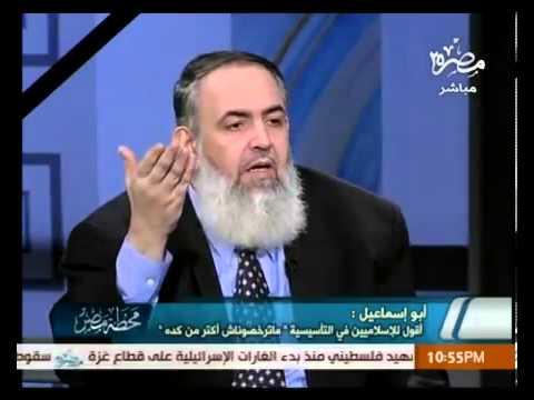 أبو إسماعيل يحذر من كارثة فى الثانى من ديسمبر المقبل