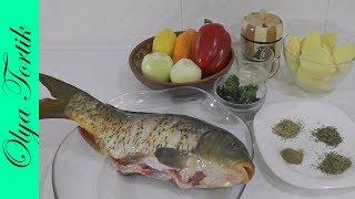 РЫБА с овощами в духовке Рецепт Что приготовить на обед / ужин
