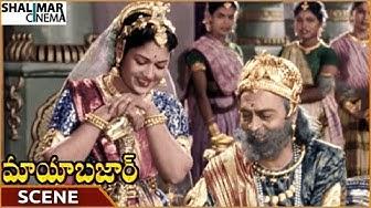 Mayabazar Movie    Savitri Playing Dice Game With Anjaneyulu    NTR, Gummadi    Shalimarcinema