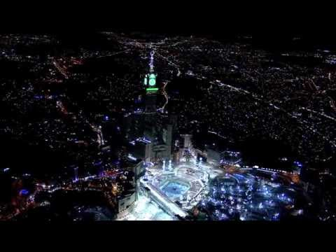 Mecca the Holy Land