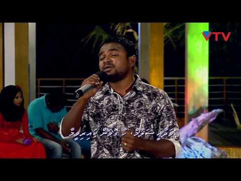 Erey Haadha Loabin - Ibrahim Khaleel (Round 2 / Episode 5)