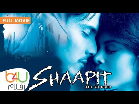 SHAAPIT (2010) | فيلم الرعب الهندي الجديد مترجم للعربية شابيت كامل بطولة اديتيا ناريان و راهول ديف 3sk قصة عشق