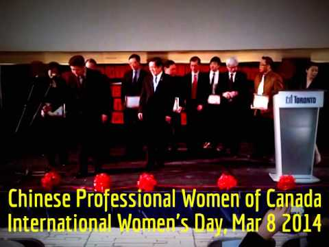 HiMY SYeD -- Chinese Professional Women of Canada, International Women's Day, Toronto, March 8 2014