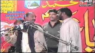 Zakir Atta Hussain Ranghar, Topic:- Tayari Maadina, Part 3/3