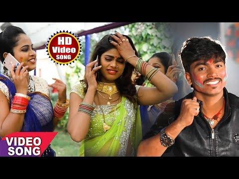 Dhananjay Bedardi (2018) TOP HOLI SONG -बाउर लागे एकरो रहनवा - Rang Dale Da -Bhojpuri Holi Song 2018