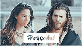 Can and Sanem  Джан and Санем  Erkenci kuş  Ранняя пташка