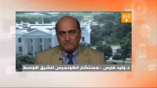 لماذا يرى مسؤولون أمريكيون أن التقسيم هو الحل الوحيد في العراق؟ برنامج نقطة حوار