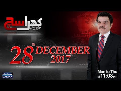 Khara Sach - SAMAA TV - 28 Dec 2017