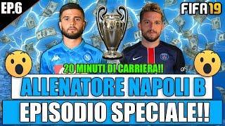 EPISODIO SPECIALE DELLA CARRIERA!! 20 MINUTI DI SPETTACOLO!! FIFA 19 CARRIERA ALLENATORE N ...