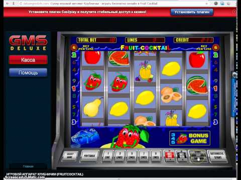 Видео Онлайн казино gmsdeluxe