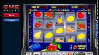 видео Играйте онлайн в игровые автоматы на http://casino-gmsdeluxe.com