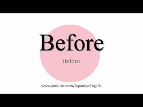 How to Pronounce Before