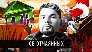 Запредельный уровень цинизма в России   Сталингулаг