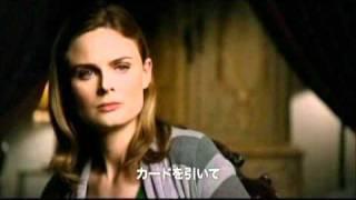 BONES 骨は語る― シーズン9 第16話