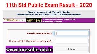 tnresults.nic.in - How to Check Tamilnadu 11th Std (HSE +1) Result 2020   Kalvi News