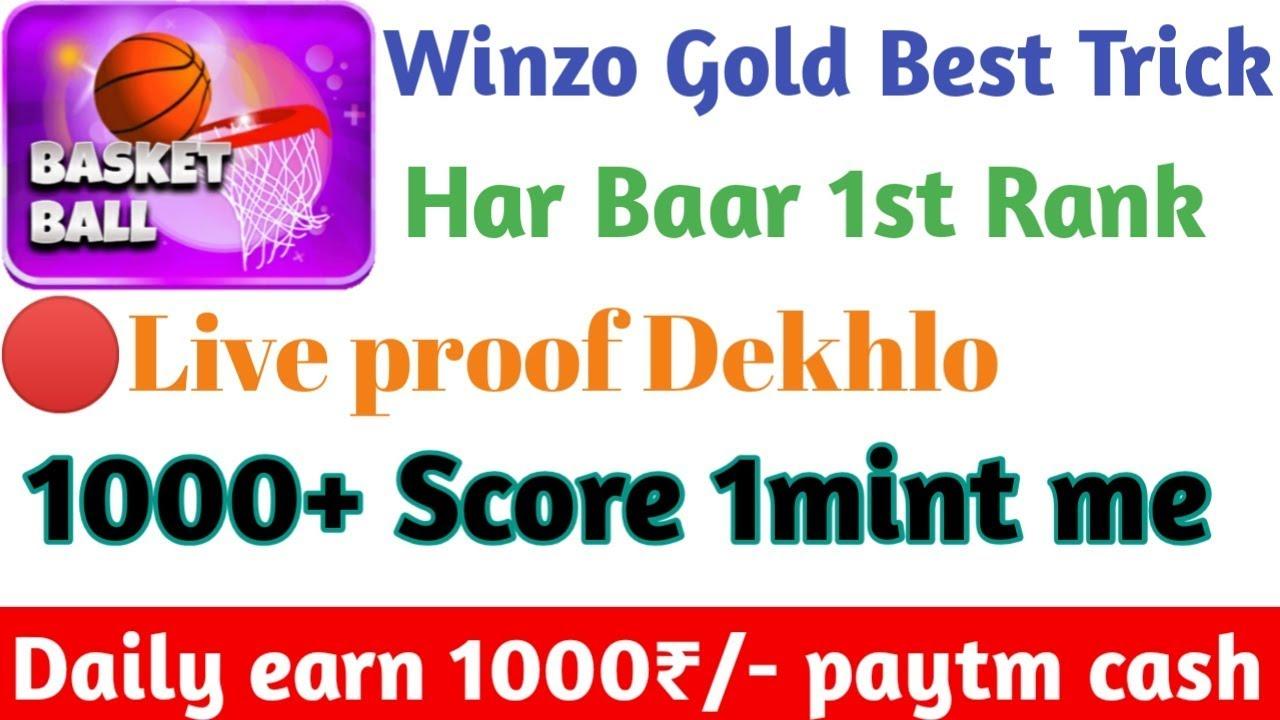 Winzo Gold Basketball
