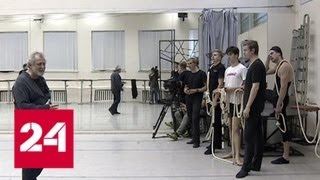 Театр балета Бориса Эйфмана отметил сорокалетие хореографическим шоу в Мариинке - Россия 24