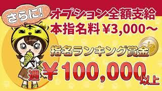 とらのあな 日本橋店のお店動画