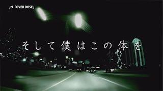 Royz「S.I.V.A」Music Trailer